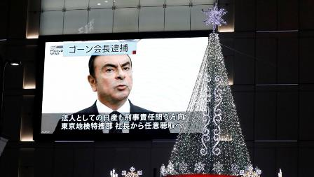 nissan-ghosn 2.jpg