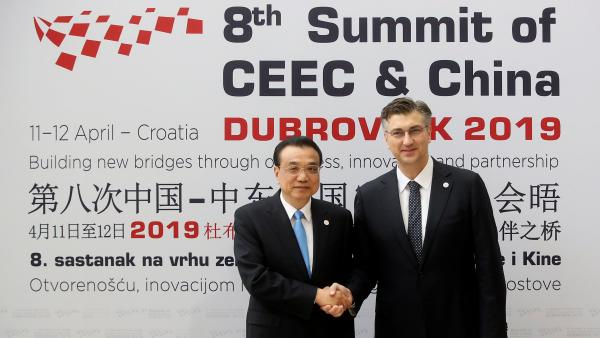 china cee summit