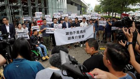 hongkong extradition3
