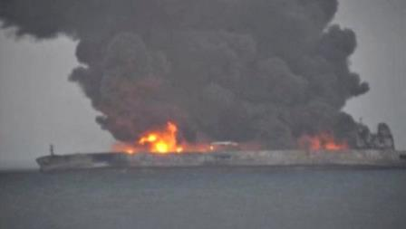 china-shipping-accident-oil