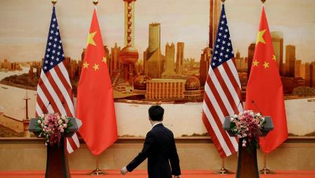 china-usa Backinh